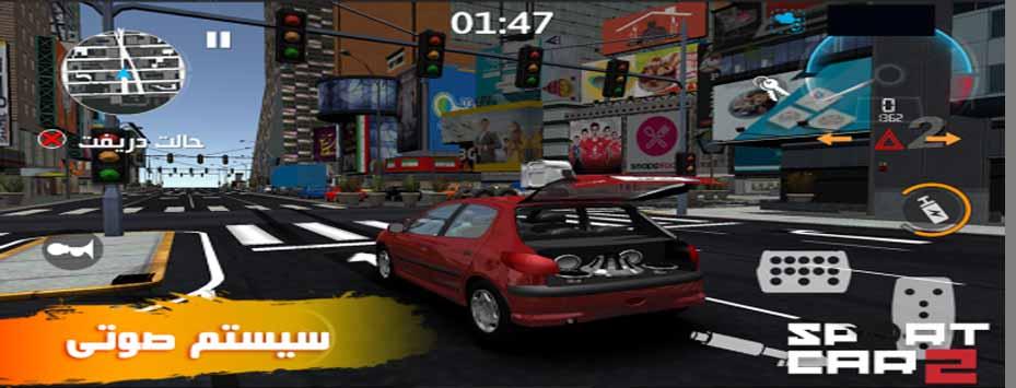 دانلود بازی ماشین اسپرت 2 پارکینگ با پول بی نهایت