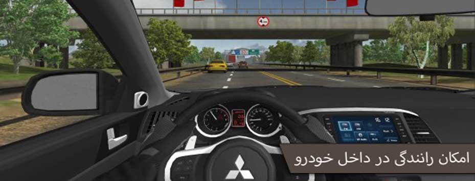 دانلود بازی Second Gear Traffic با پول بی نهایت