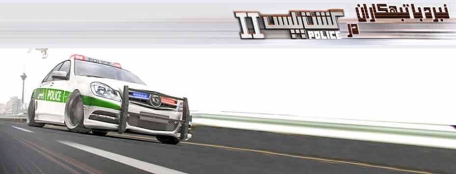 دانلود نسخه مود شده بازی گشت پلیس 2 با پول بی نهایت