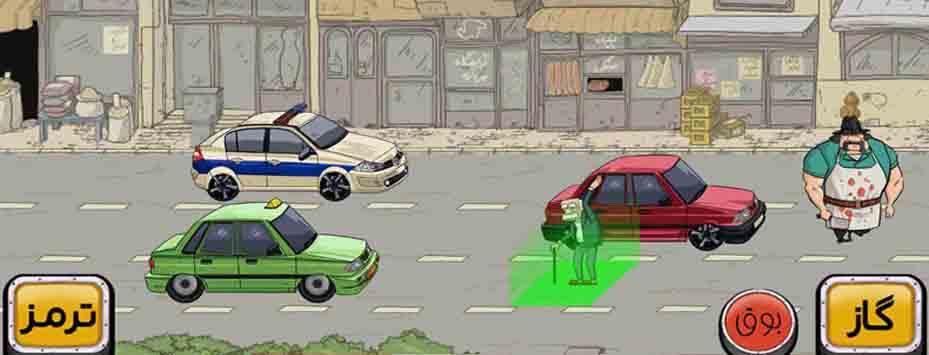 دانلود بازی هی تاکسی هک شده