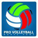 دانلود بازی والیبال حرفه ای Pro Volleyball اندروید با پول بی نهایت
