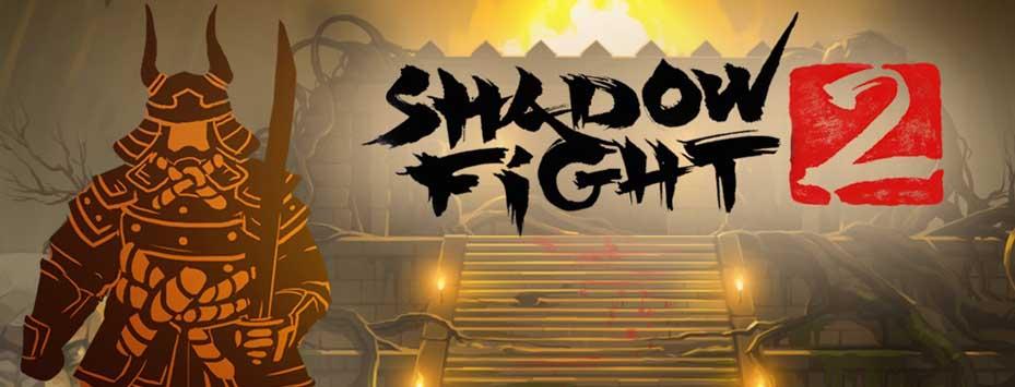 دانلود بازی Shadow Fight 2 با پول بی نهایت